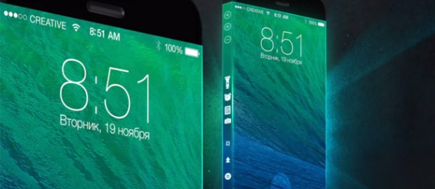concept-iphone--